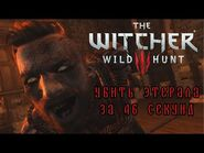 The Witcher 3- Ethereal in 46 seconds (WR)