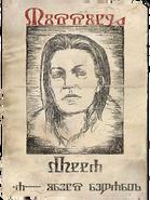 Анна постер