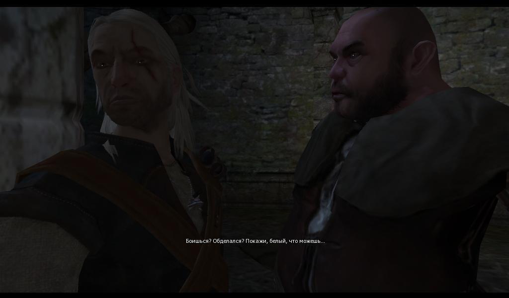 Великий побег (Ведьмак)