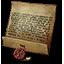Письмо офирского купца