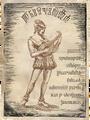 Присцилла постер