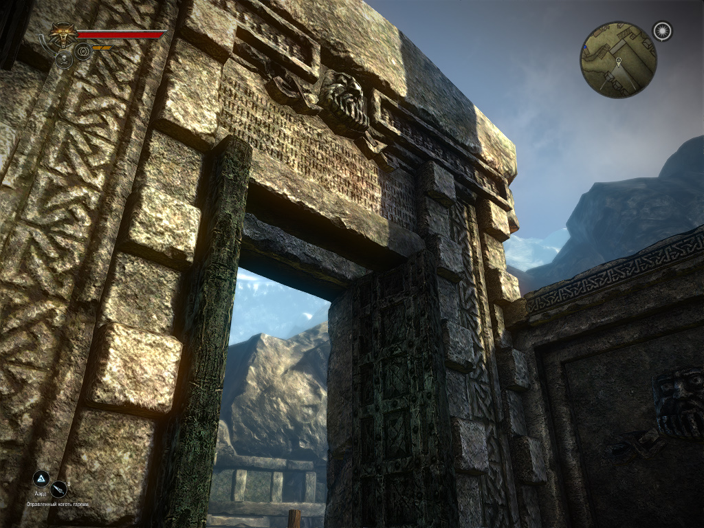 Врата Махакама