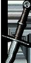 Отличный стальной меч Школы Кота