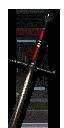 Стальной меч из Хен Гайдт