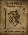 Розыскной плакат ГеральтаВ2