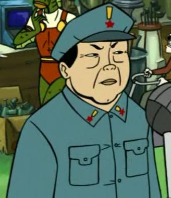 Chairman Wao