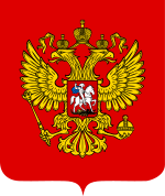 150px-Coat of Arms of the Russian Federation svg.png
