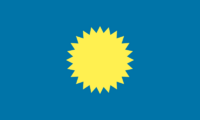 SD Proposed Flag Multiple Proponents