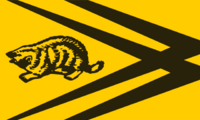 WI Flag Proposal Alternateuniversedesigns