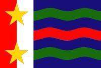 Alternate Michigan State Flag 2F