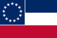 MS Flag Proposal Laqueesha 4