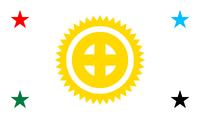 South Dakota New Flag 19