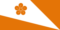 FL Flag Proposal Tibbetts 2