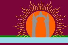 Flag Of Carabobo State 2006-2010.png