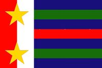 Alternate Michigan State Flag 2E