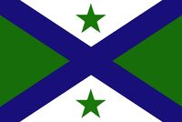 Alternate Michigan State Flag 7C