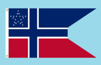 Mississippi State Flag Proposal No. 7 (Nordic Style Swallow Tail) Designed By Stephen R. Barlow 10 FEB 2015 at 0323 HRS CST. Credit For Nordic Style Swallow Tail Design to AlternateFlags