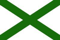 Alternate Michigan State Flag 5A