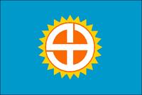 SD Flag Proposal BigRed618