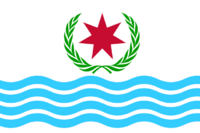 IL Flag Proposal NamedomRan