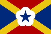 US-AL flag proposal Hans 1