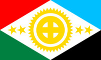 South Dakota New Flag 14