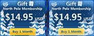 Gift north-pole