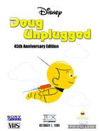 DougUnpluggedVHS1999
