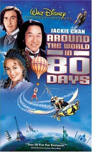 Around the World in 80 Days VHS 2004