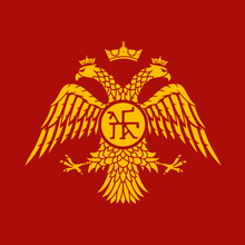 ByzantineFlag.png
