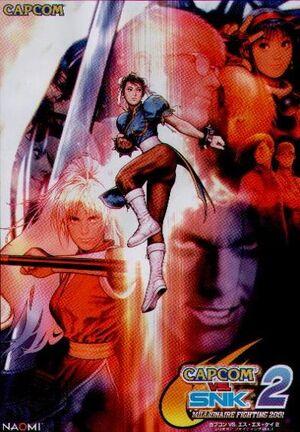 CapcomvsSNK2ARC.jpg