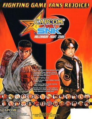 CapcomvsSNKARC.jpg