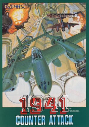 1941CounterAttackARC.jpg
