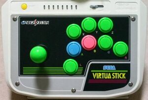 SegaSaturnVirtuaStick.jpg