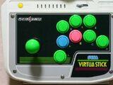 Sega Saturn Virtua Stick