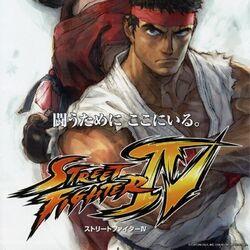 2D Fighting games
