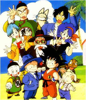 Dragon Ball: The Video Game