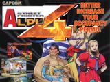Street Fighter Alpha 4