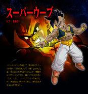 Dragon Ball Z Budokai Tenkaichi 3 Website - Majuub