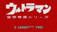 13 - Gomora - Ultraman - OST - SNES
