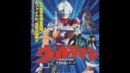 Ultraman (Arcade OST) - Stage 11 Alien Mefilas