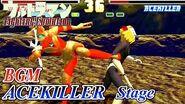Ultraman FE1 BGM/OST - ACE KILLER Stage ( Extended )
