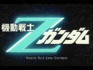 Zeta Gundam Soundtrack - Riders in the Skies-Kamille theme
