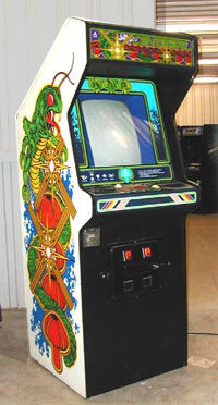 Centipede (arcade).jpg
