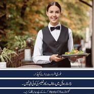 Hotel-jobs