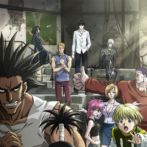Young Phantom Troupe.png