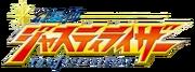 Justi Logo.png