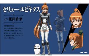 640px-Seryuu anime design sheet
