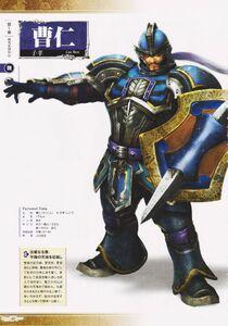 Cao Ren Profile (DW8)