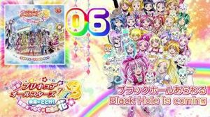 Precure All Stars DX3 the Movie OST Track06